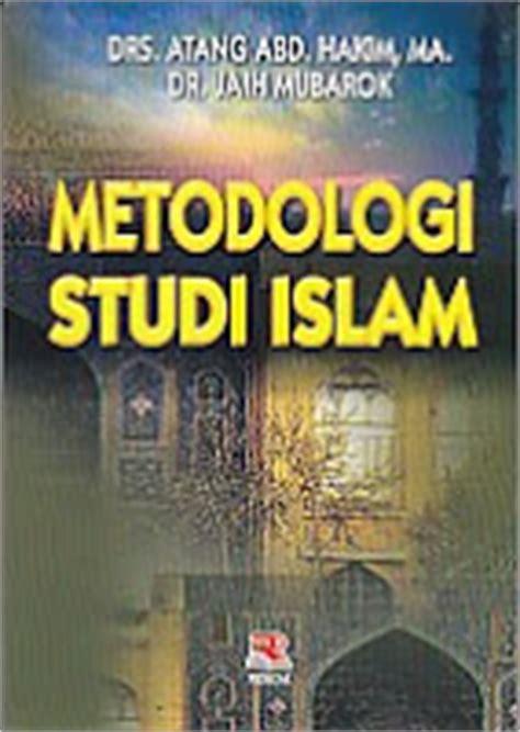 toko buku rahma metodologi studi islam