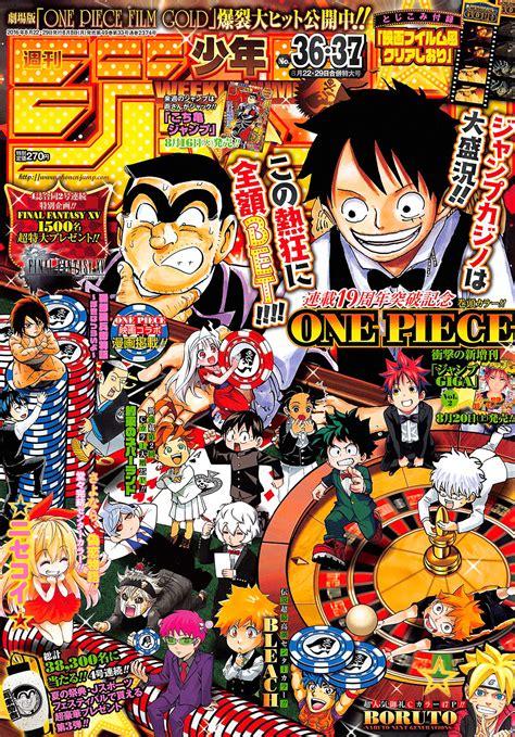 Shonen Jump Komik One Vol 36 shonen jump volume 36 e 37 toc table of contents ptanime