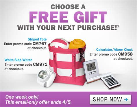 Fingerhut Gift Card - fingerhut fingerhut choose a free gift when you shop now milled