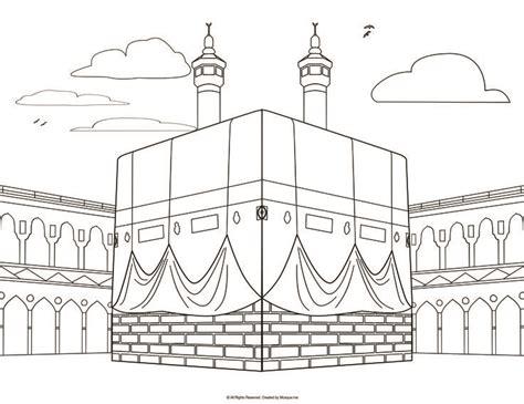 al isra wal miraj coloring page ramadan 2017 eid fun
