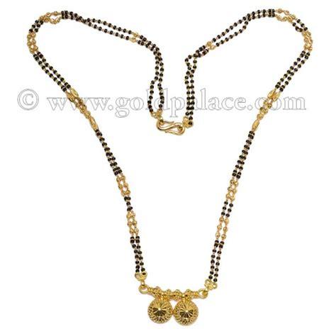 black chain designs black chain with gold pendant