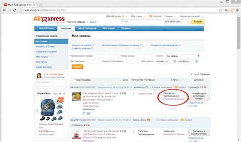 Aliexpress Order Tracking | aliexpress tracking goods