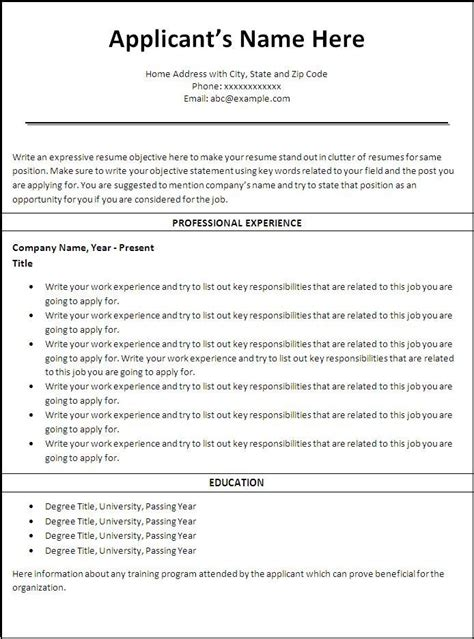 Printable Resume by 25 Best Ideas About Free Printable Resume On