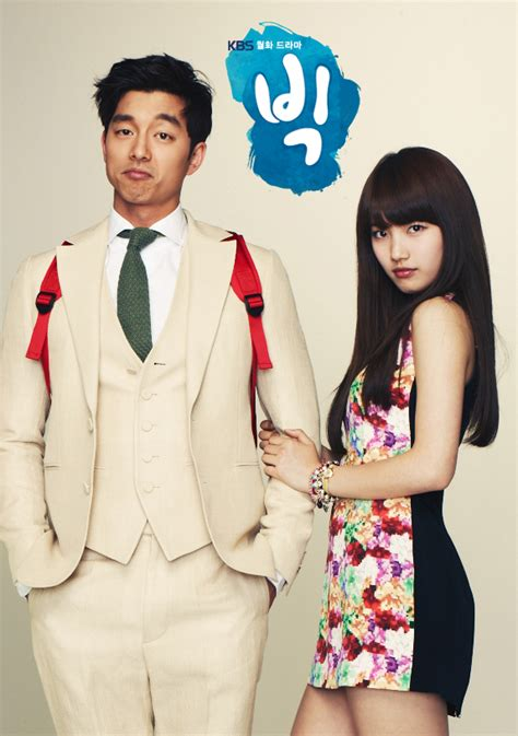 big  korean drama  celebrity status