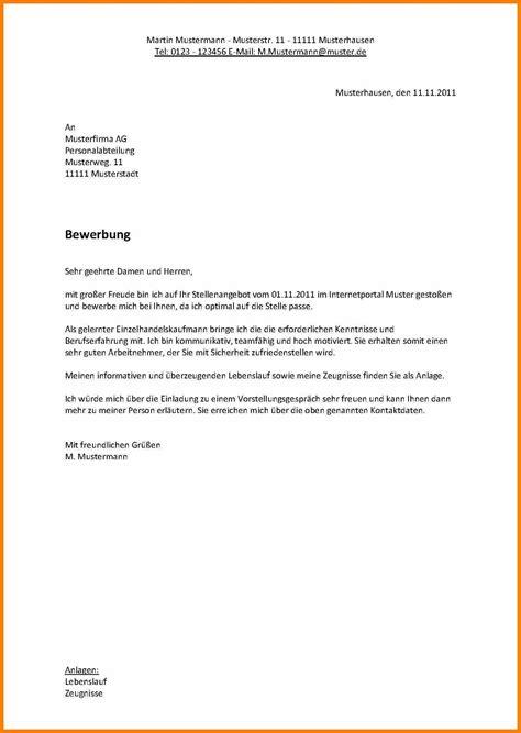 Anschreiben Fur Aushilfe Als Verkauferin Bewerbung Als Verk 228 Uferin Recommendation Template