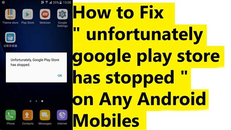 Why Play Store Has Stopped How To Fix Quot Unfortunately Play Store Has Stopped