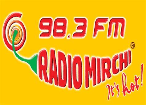 best radio station in top 5 fm radio station in india trendingtop5