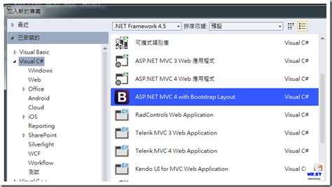 layout design in mvc 4 mrkt 的程式學習筆記 使用 asp net mvc 4 bootstrap layout template