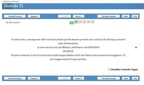carta di soggiorno test lingua italiana test d italiano per la carta di soggiorno portale
