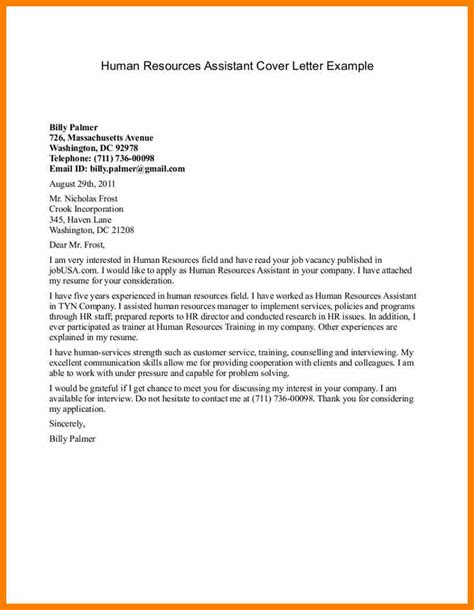 Cover Letter Exles Manager by 9 Cover Letter For Hr Manager Science Resume