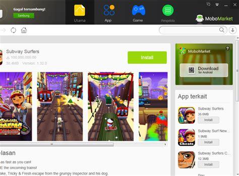 mod game android lewat pc cara download aplikasi android lewat pc laptop dengan mobo