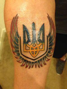 ukrainian tribal tattoos vector decorative ukrainian trident ukraian ideas