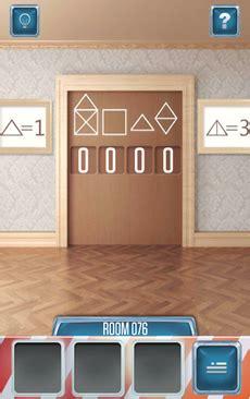 100 Doors Floors Escape Level 76 - 100 door remake level 76 walkthrough