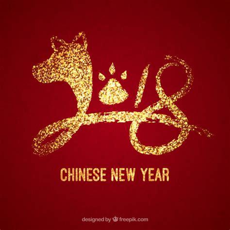 new year freepik new year background 2018 vector free