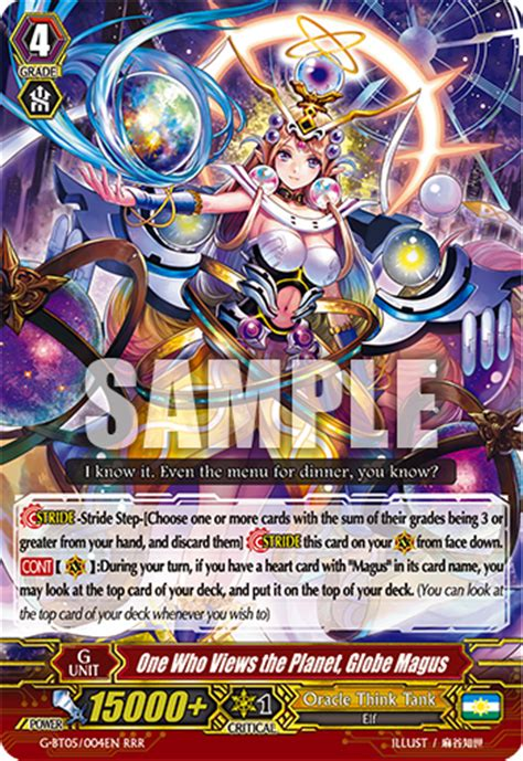 Oracle Tink Tank Deck cardfighter s column 2016 01 22 cardfight vanguard