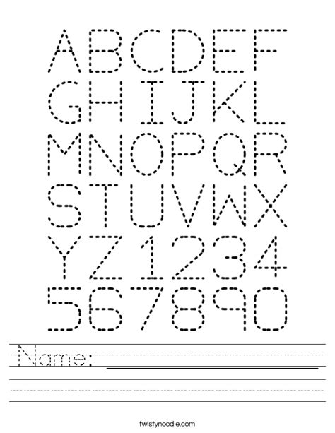 free printable tracing your name image gallery tracing names