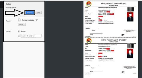 bug kartu 3 2017 cara unduh kartu peserta ujian cpns 2017 di sscn bkn