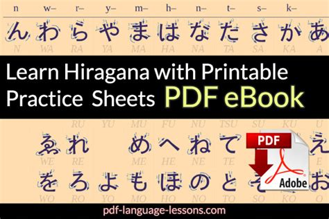 japanese the way pdf learn japanese pdf free printable lessons for beginners