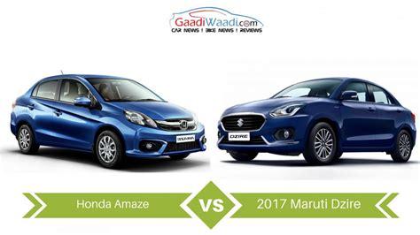 Maruti Suzuki Dzire Features 2017 Maruti Suzuki Dzire Vs Honda Amaze Specs Comparison