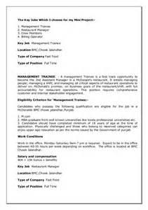 Fast Food Management Resume Mcdonalds Mini Project Recruitment Process Amp T Amp D