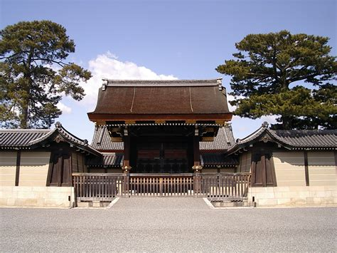 Or The Imperial Court Opinions On Imperial Court In Kyoto