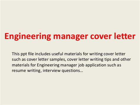 engineering manager cover letter engineering manager cover letter