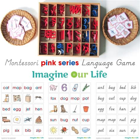 montessori language worksheets free montessori cvc word match printables from imagine our