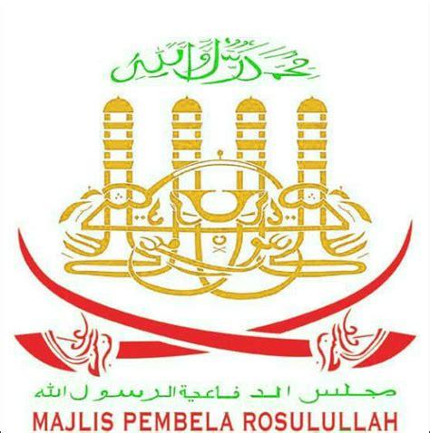 profil habib bahar bin ali bin smith majelis pembela rasulullah