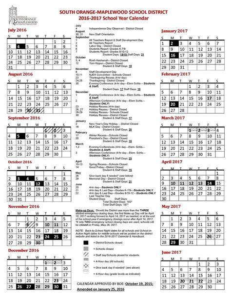 District 54 Calendar District Calendar Columbia High School