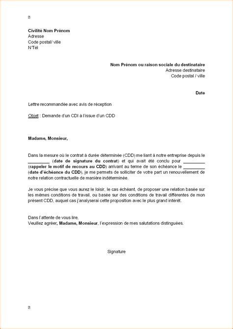 Exemple De Lettre De Demande D Emploi Dans Un Ministere 10 exemple lettre de motivation demande d emploi