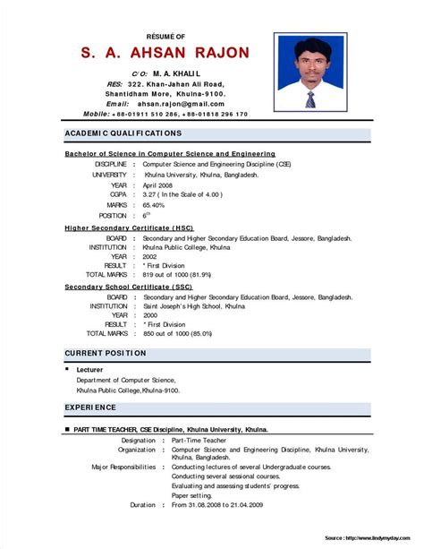resume format for teaching freshers resume format for teaching fresher resume resume