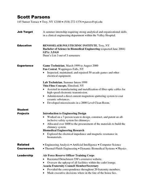 Sle Resume Sterile Processing Technician sterile processing technician resume exle botbuzz co