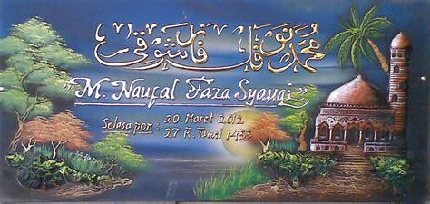 mode kaligrafi demak kaligrafi