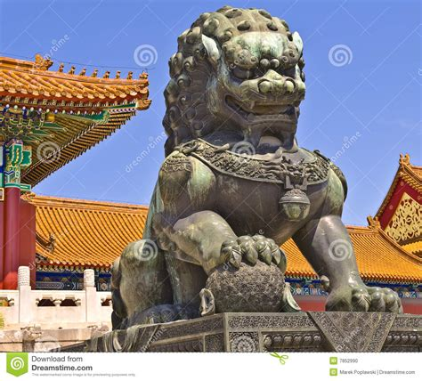 chinese guardian lion stock photo image 7852990