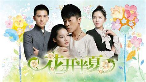 Cellengan Lucky Cat Yuan Bao yang yang wiki k drama amino