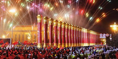 new year celebration in beijing new year in beijing