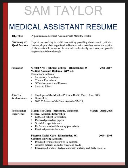 entry level respiratory therapy resume