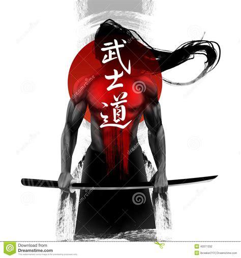 japanese the way samurai stock illustration image 40371332