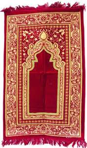 luxury padded prayer mat with cutwork in maroon