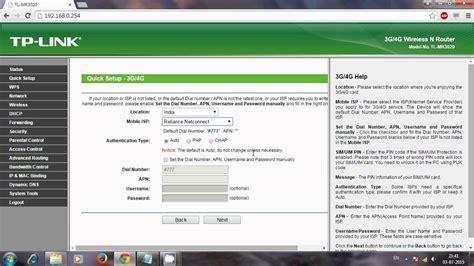 Router Tplink 3020 tp link tl mr 3020 3g 4g router interface setup