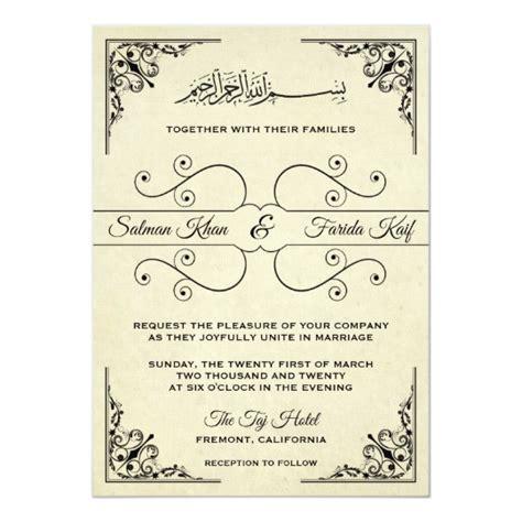 Vintage Ornate Islamic Muslim Wedding Invitation Zazzle Com Muslim Wedding Invitation Templates