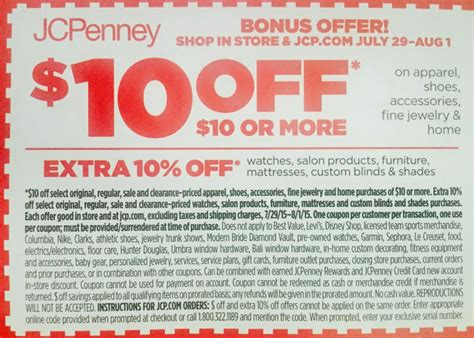 printable jcpenney coupons august 2015 jcpenney coupon printable coupon 2017 2018 best cars