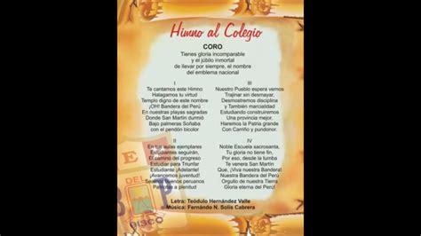 letra de cancion banderita banderita peru himno al colegio bandera del per 218 de pisco youtube