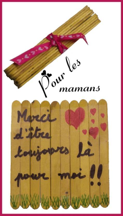 Calendrier Bonne Maman Carte Des F 234 Tes Des M 232 Res Originale