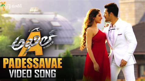 song akhil song akhil 28 images akhil feat adah sharma punjabi