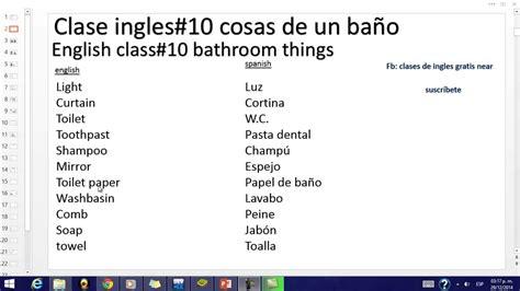 preguntas basicas en una clase de ingles clase ingles 10 cosas de un ba 241 o youtube