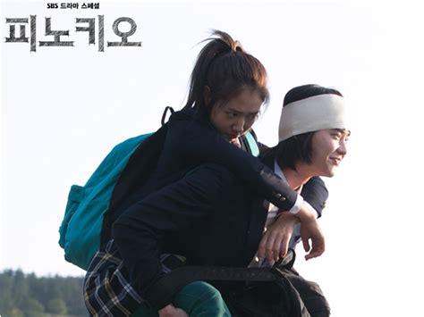 film film yang diperankan lee jong suk simak 5 fakta seru drama baru lee jong suk park shin hye