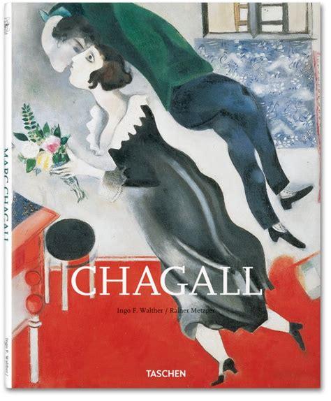 chagall basic art album marc chagall taschen books basic art series
