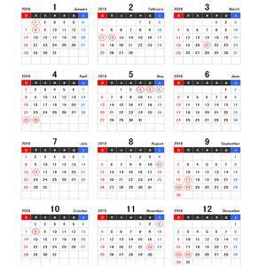 カレンダー 2020 連休