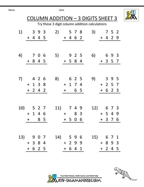 Second Grade Math Worksheet second grade addition worksheets